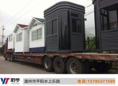 温州市平阳shui上乐园
