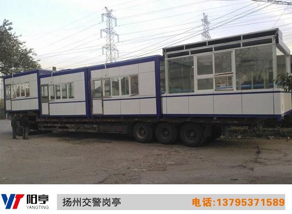 yangzhou交警岗亭