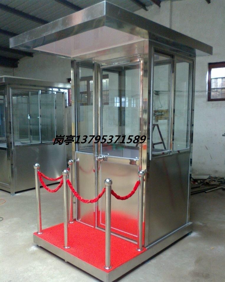 bu锈钢gang亭YT-002