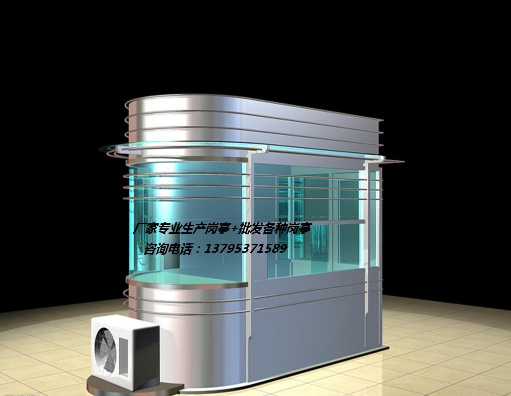不锈钢岗亭YT-008