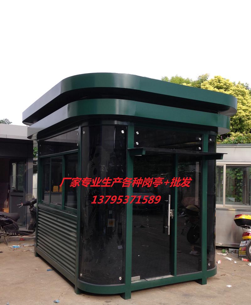 gang结构gang亭YT-011