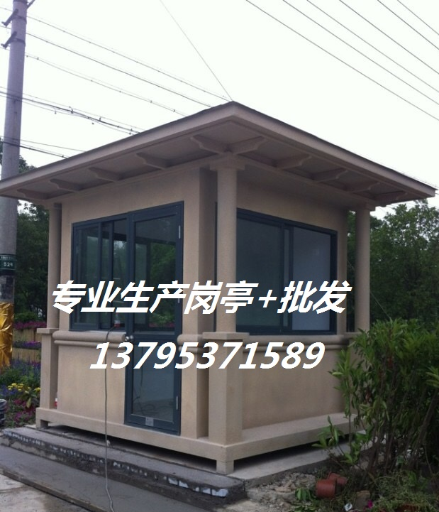 gang结构gang亭YT-013