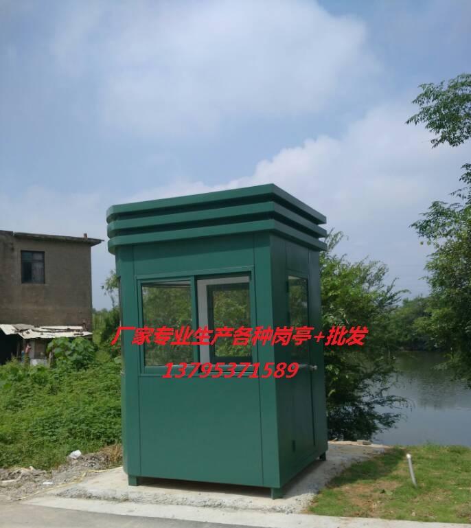 铝塑板gang亭YT-004