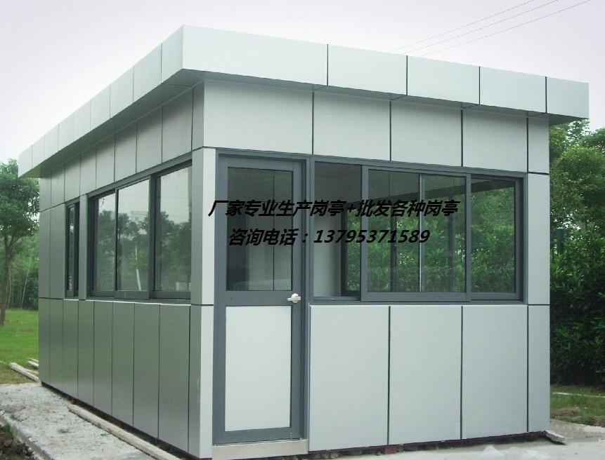铝塑ban岗亭