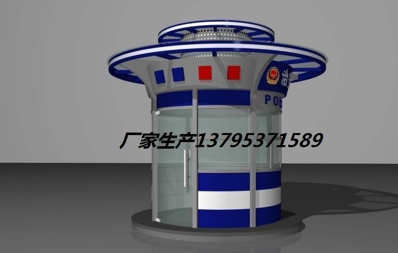 治an岗亭YT-001
