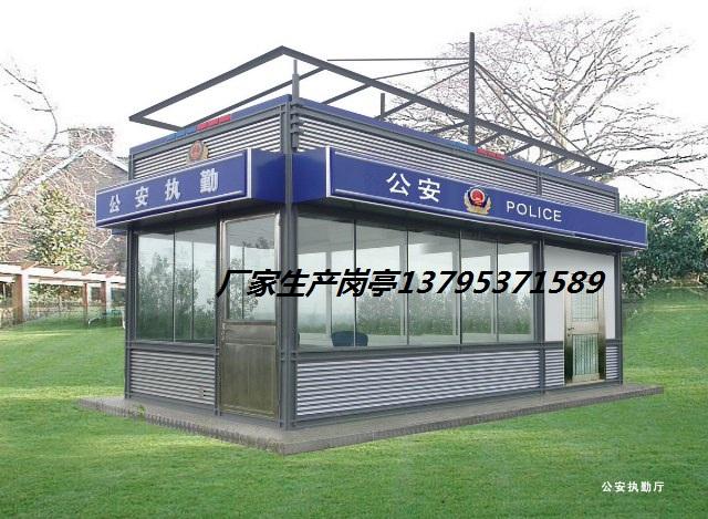 治安岗亭YT-003