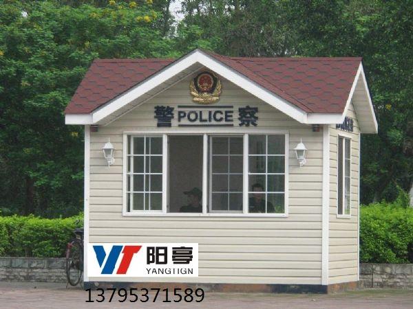 治安岗亭YT-004